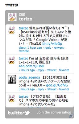 3blogparts