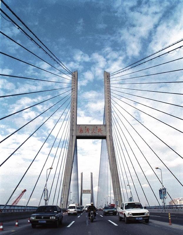 nanpu-bridge-11