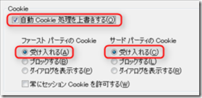 2013-04-15_00h01_49