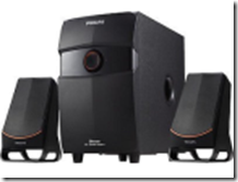 Amazon: Buy Philips Speakers MMS2525/94 at Rs. 1313 | Lowest Price