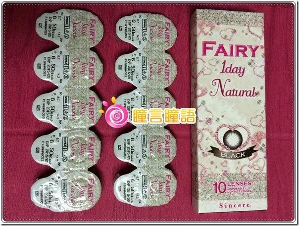 妃妮Fairy 每日拋 Fairy Princess 公主黑3
