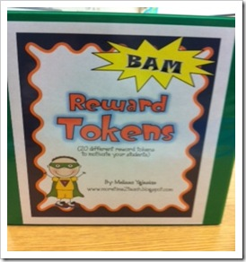 reward tokens cover