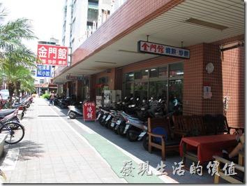 台南-金門館。台南市的「金門館」座落在大林國宅的巷子內。