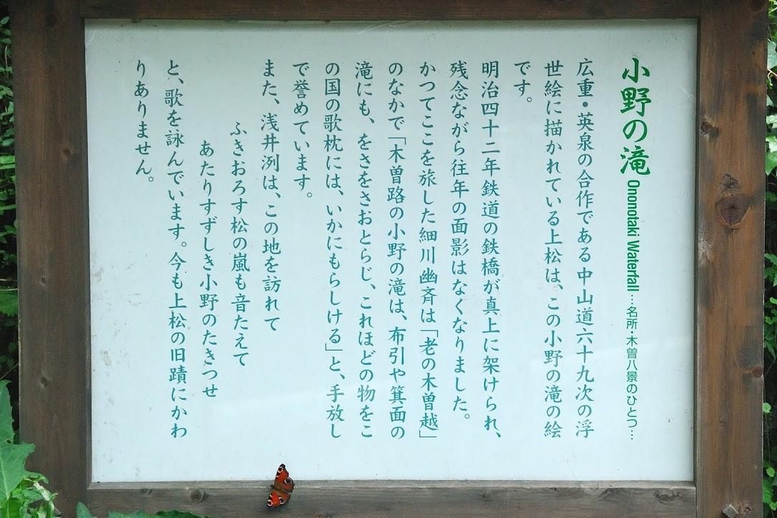 nagano14_a_7.jpg