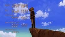 Toaru Hikuushi - 01 - Large 31