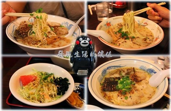 日本北九州之旅的第二天來到「熊本」,花了一整天的時間逛了日本三大名城之一的「熊本城」,肚子餓得咕嚕咕嚕叫,這時候當然要來給它吃當地的『熊本拉麵』,依據旅遊書的介紹,熊本拉麵的特色就是豬骨湯頭添加大蒜,還會灑上少許炸過的蒜頭酥與蔥花,香噴噴的拉麵讓人一吃就難忘的好滋味。