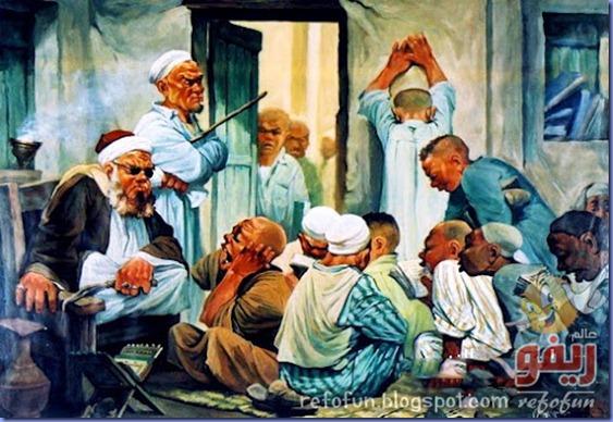 محسن أبو العزم عالم ريفو 6