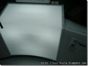 P1060323
