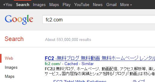 google.comで検索