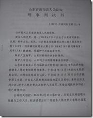 Chen-Kegui-Verdict_Page_012