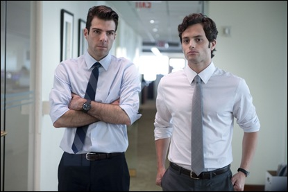 Margin Call - 7