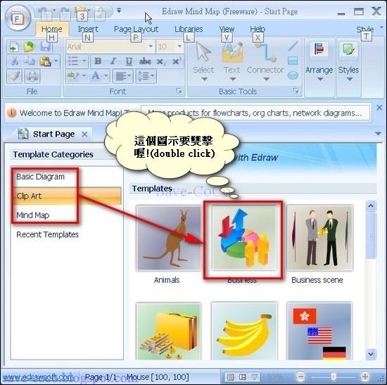 EdrawMindMap-001.jpg