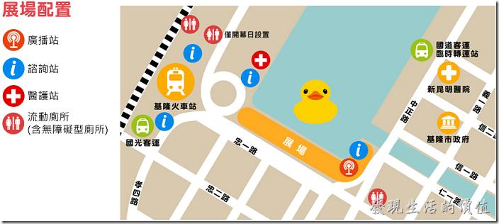 基隆黃色小鴨官方版的參觀地圖。