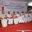 Thriuvanathapuram Bookfair 2013 Day21-12-13_05.JPG