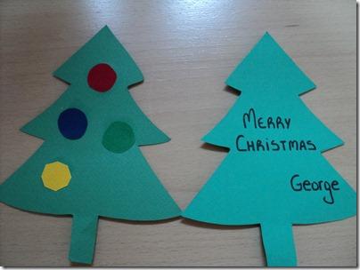Παιδικός Σταθμός και Christmas Tree