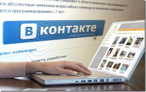 Hmelnicka_miliciya_teper_VKontakti_ta_na__Facebook_1318246253