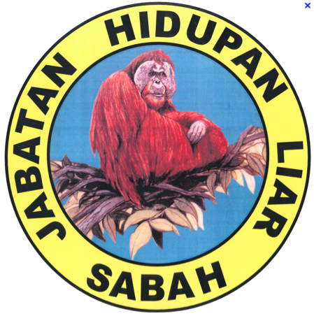 sabah_wildlife_department.jpg