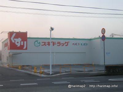 sugiyakkyoku.jpg