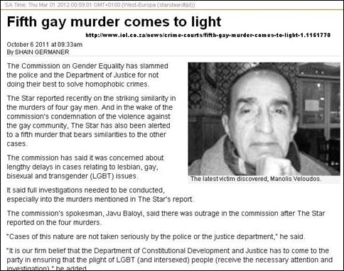 VELOUDOS MANOLIS gay man murdered Oct 5 2011 in gay hate crime