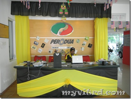 Perodua show Room