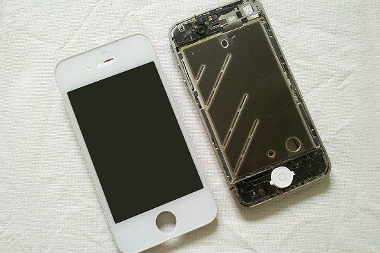 iphone417.jpg