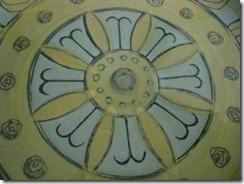 Harmony House Plate