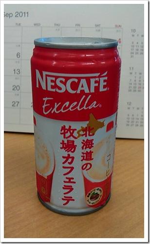 2011_09_17_11_54_39