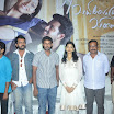 Veyilodu Vilayadu Movie Press Meet Gallery 2012