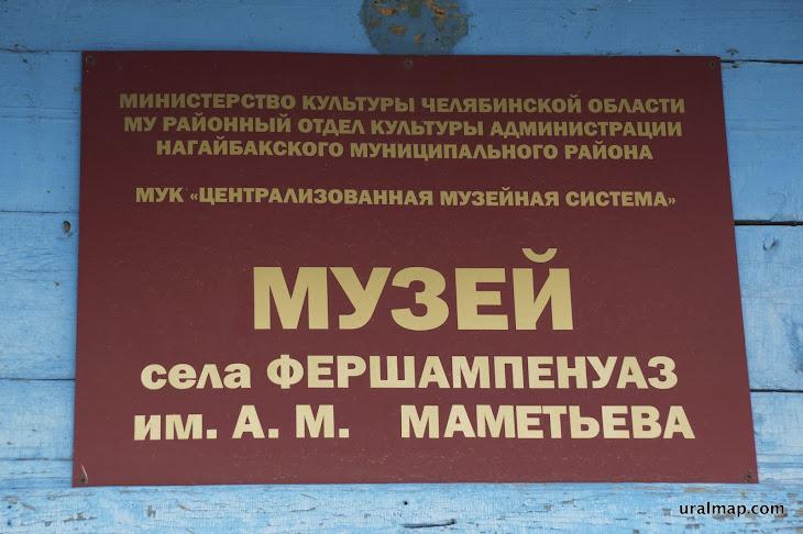 UralEuropa112.jpg