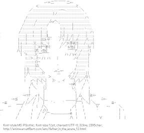 [AA]Makabe Kazuki (Fafner in the Azure)
