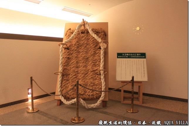 日本伊勢志摩市的近鐵水上別墅飯店(Hotel Kintetsu Aquavilla Ise-Shima),飯店內有隻好大的草鞋ㄚ!相傳在很久以前,海上有個獨眼獨腳的大怪物,牠經常來到日本三重縣志摩市最東端的大王崎波切村靠近太平洋的的一處漁村,興風作浪,強娶民女,村人在百般無奈下想出了一個對策,他們編織了一隻巨大的草鞋,當怪物再度上岸看到這隻巨大的草鞋後,害怕的說:「這世上居然還有比我大的傢伙!」,就夾著尾巴逃之夭夭,從此就再也沒有出現於村子裡了,於是大草鞋的祭典就此延續了下來至今。