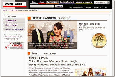 TOKYO FASHION EXPRESS  NHK WORLD TV - Google Chrome 28112013 103639 PM.bmp