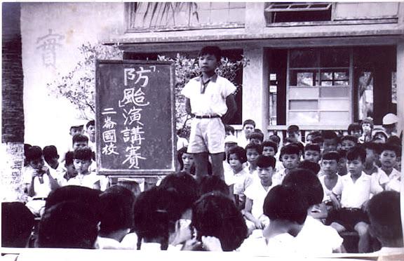 二崙國民學校 防颱演講