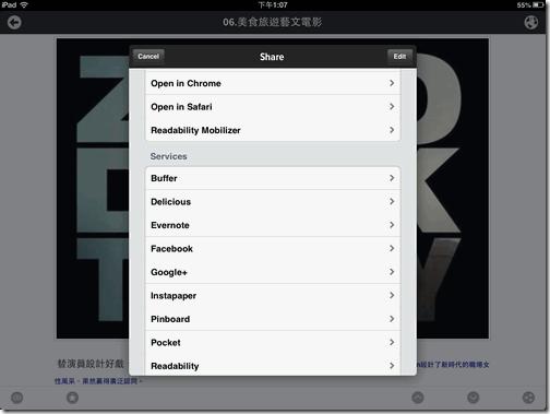 Newsify RSS Reader-05