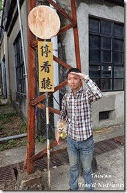 臺北機廠_鐵道文化節 (49)