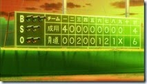 Diamond no Ace - 72 -19