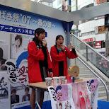 cute japanese promo girls at shibuya 109 in Shibuya, Tokyo, Japan