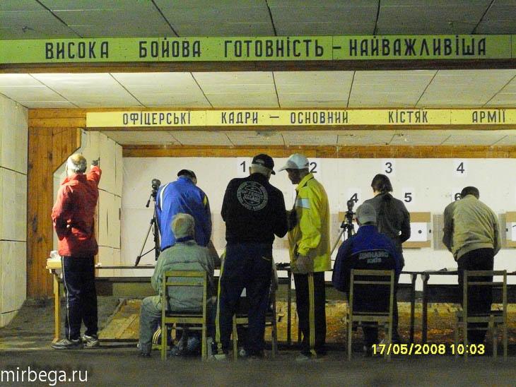 Фотографии. 2008. Киев - 20