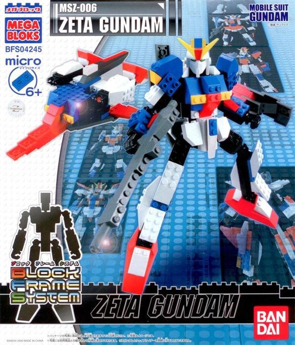 Mega Blocks Gundam