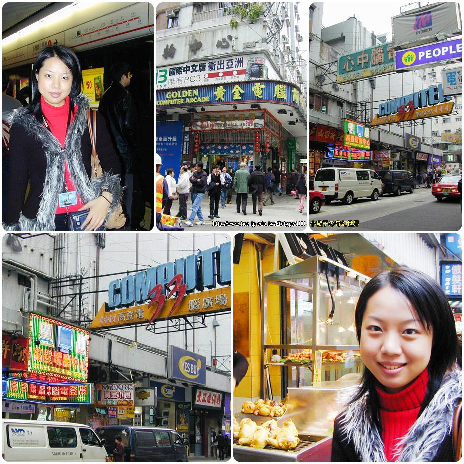 200501hongkong11.jpg