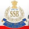 SSB_Sashastra_Seema_Bal_Logo_thumb[7]