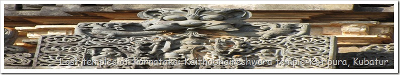 Lost temples of Karnataka: Kaithabhaireshwara temple-Kotipura, Kubatur