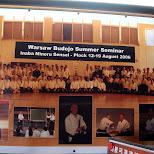warsaw budojo summer seminar in Yoyogi, Tokyo, Japan