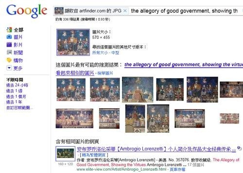 google image search-09