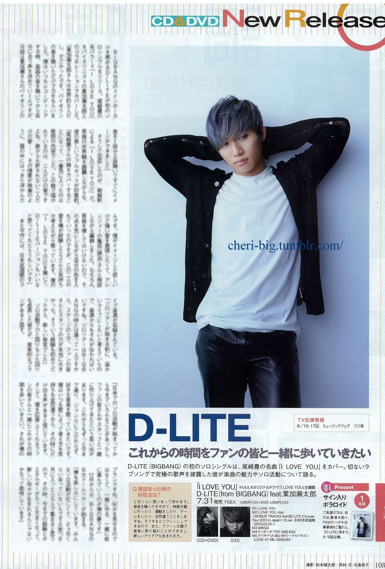 Dae Sung - TV Pia - Aug2013 - 01.jpg