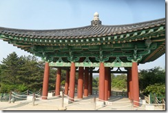 Gyeongju 043
