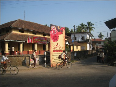 School Boys with Theyyam Poster