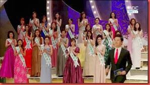 Miss.Korea.E15.mp4_001796961