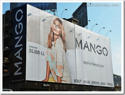 mango (8)