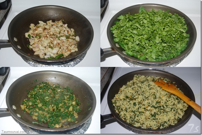 Spinach rice process